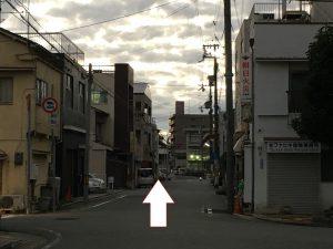 kyoguchi