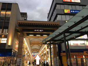 miyukidori3